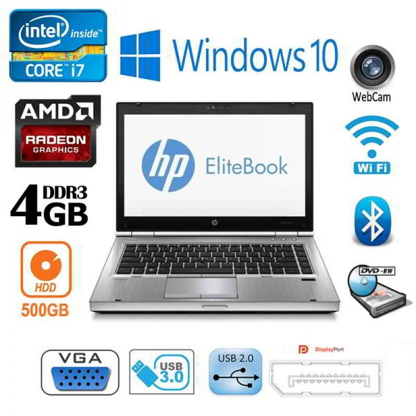 HP Elitebook 8470p is a solidly built business machine with great performance and it feels comfortable to use.