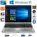 HP Elitebook 8570p Intel i5 8GB RAM 500GB HDD 15.6 Full HD Win10