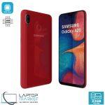 Brand New Boxed Samsung Galaxy A20 SM-A205FN/DS, Red Smartphone, Octa-Core Processor, 3GB RAM, 32GB Storage