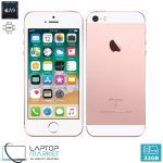 Apple iPhone SE 32GB Rose Gold, 2GB RAM, Apple A9 Fusion Chip with Dual-Core Processor, 12MP Camera