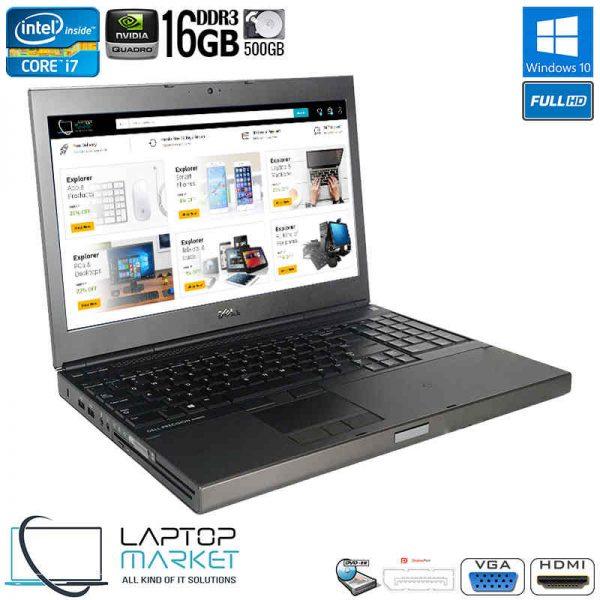 """Dell Precision M4600, 15.6"""" Full HD Laptop, Intel® Core i7 Processor, 16GB RAM Memory, 500GB Hard Drive Disk"""