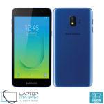 Brand New Sealed Samsung Galaxy J2 Core SM-J260FU/DS, Unlocked Dual SIm, Blue Smartphone, Quad-Core Processor, 1GB RAM, 16GB Storage, 8MP Camera