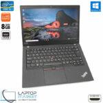 New Sealed Retail Lenovo ThinkPad T490