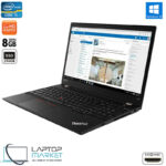 New Sealed Lenovo ThinkPad T590