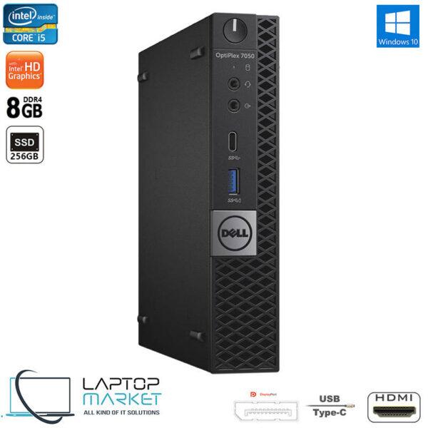 Dell OptiPlex 7050, Micro Tower PC